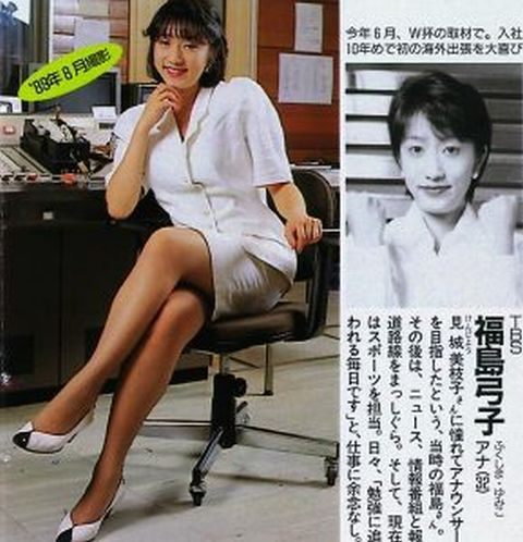 夫人 弓子